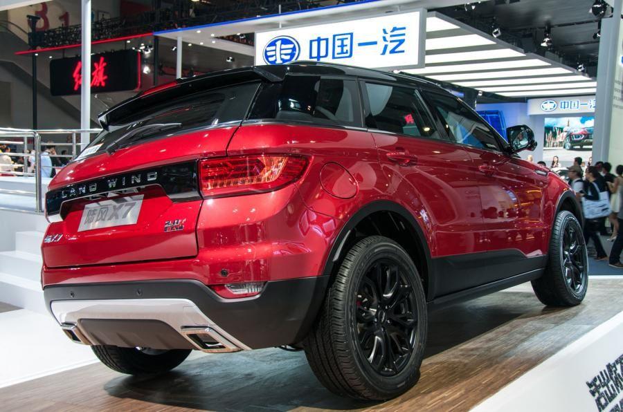Jaguar Land Rover en guerre contre Jiangling Motor!