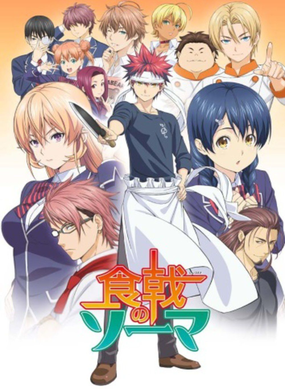 FLASH MANGAS / ANIMES REVIEWS #1 ~ FOOD WARS ! & LE RAKUGO OU LA VIE
