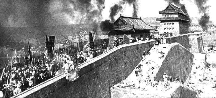 Prise de Pékin