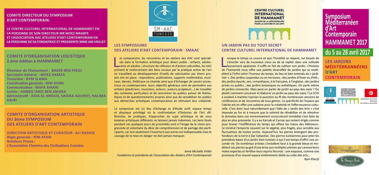 SMAAC -Symposium Méditerranéen des Ateliers d'Art Contemporain - 2017 en partenariat avec le Centre Culturel International d'Hammamet, Maison de la Méditerranée pour la Culture et les Arts
