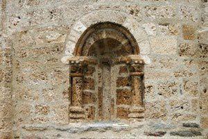 Abside (XIIème siècle) - Eglise Saint-Laurent - Sinsat