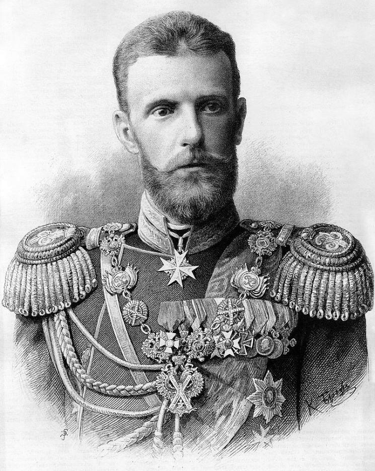 Le Grand-Duc Serge