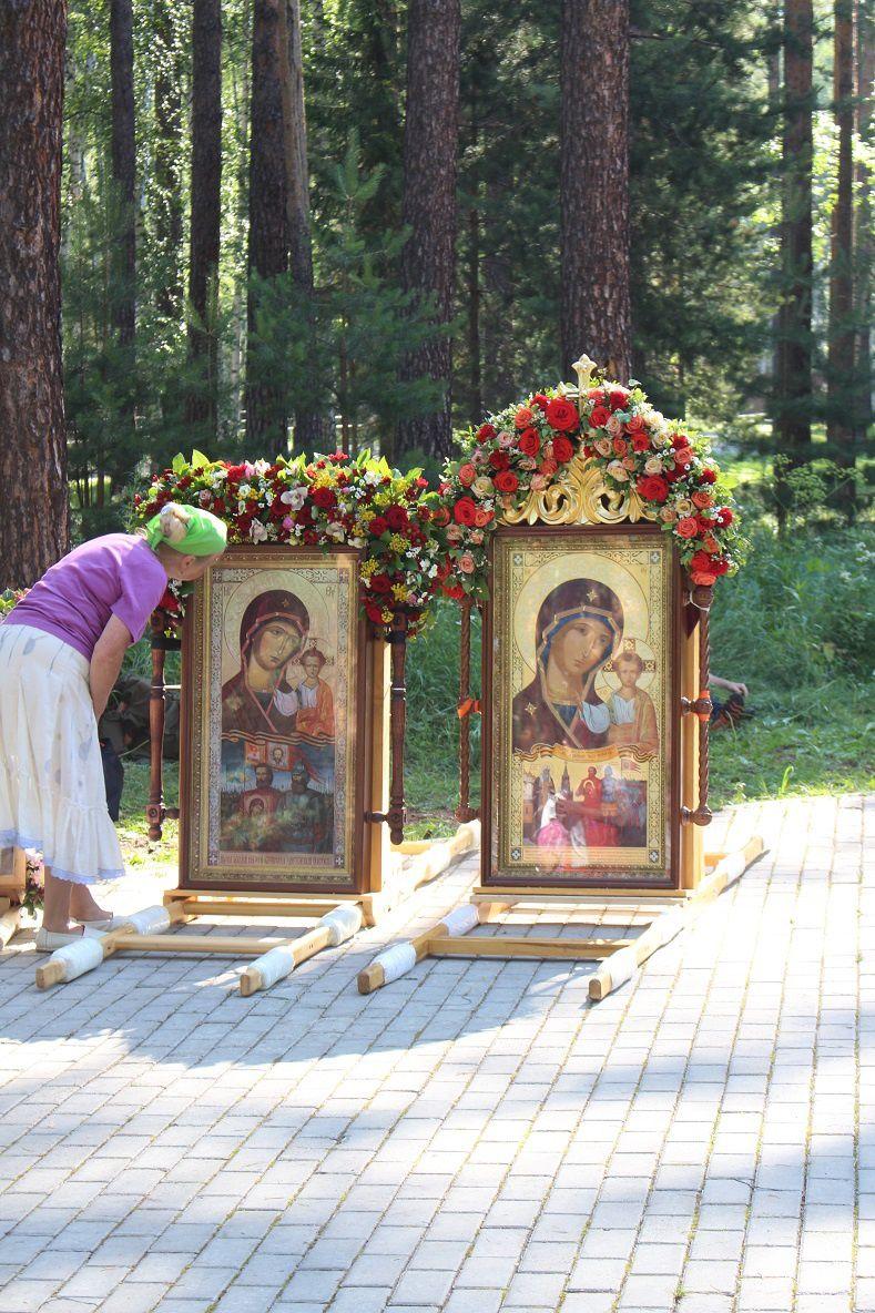 Centenaire de l'assassinat de Nicolas II et des siens. 1ère partie : le pèlerinage de la nuit du 16 au 17 juillet 2018