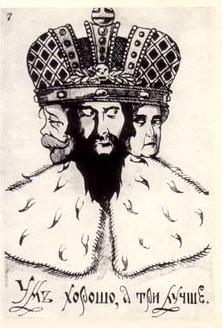 Caricature de l'influence de Raspoutine sur le couple impérial, 1916