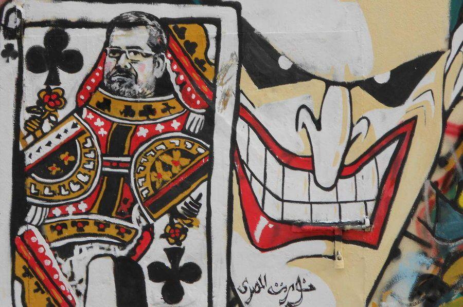 Tunisie, Égypte : On y est presque !