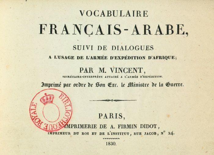 Enseignement de l'arabe en France ; assez de mensonges !