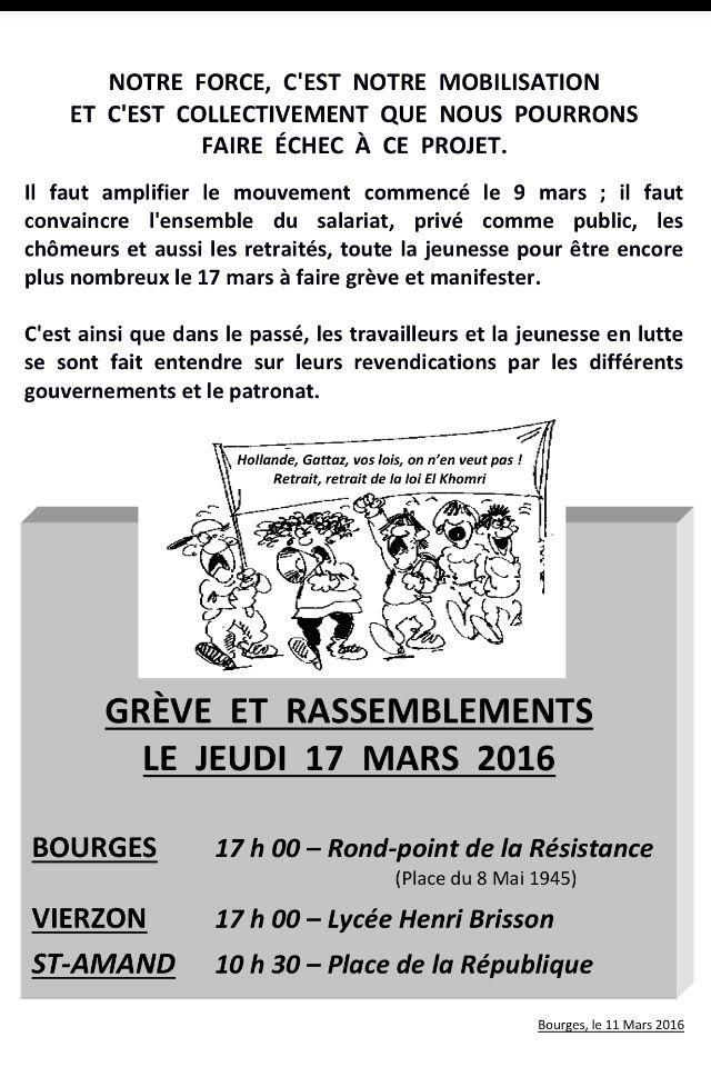 La lutte continue ! Grève et rassemblements le jeudi 17 mars 2016.