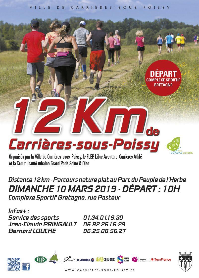 10ème édition du 12 km de Carrières-sous-Poissy le 10 mars 2019 !