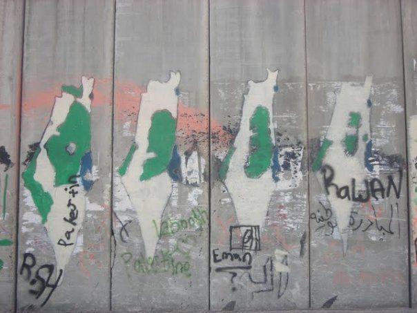 Le mur de séparation (Crédit photo © Ophélie Hémonin, 2009).