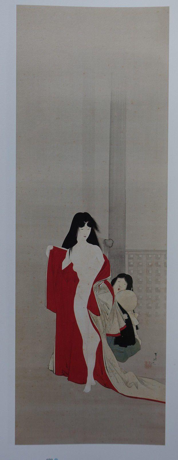 Exposition d'oeuvres de la collection Baikôan: Bijin-ga