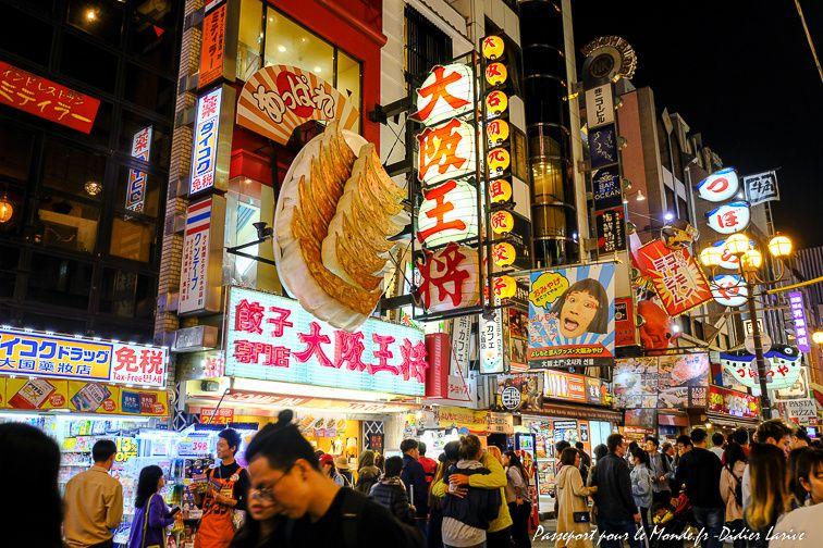 OSAKA JAPON JAPAN NIHONGO TOKYO KYOTO TOURISEJAPAN