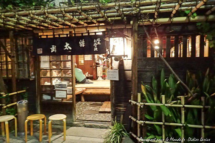 TOKYO RESTAURANT TYPIQUE D'OKONOMIYAKI JAPON TOKYO