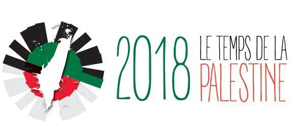 2018 : pour une année de la Palestine en France