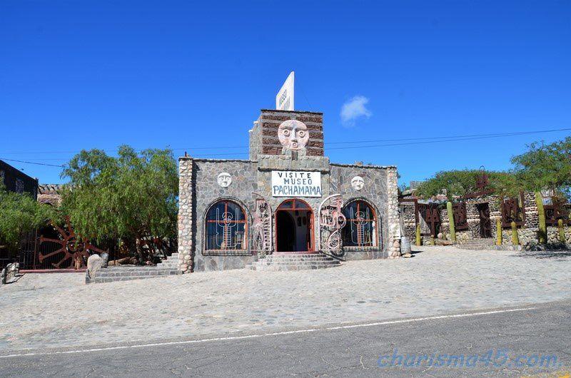 Muséo de Pachamama, Amaïcha del valle, Argentine en camping-car