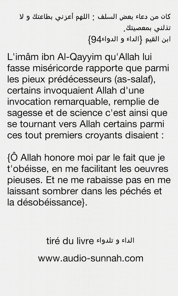 Une invocation remarquable !