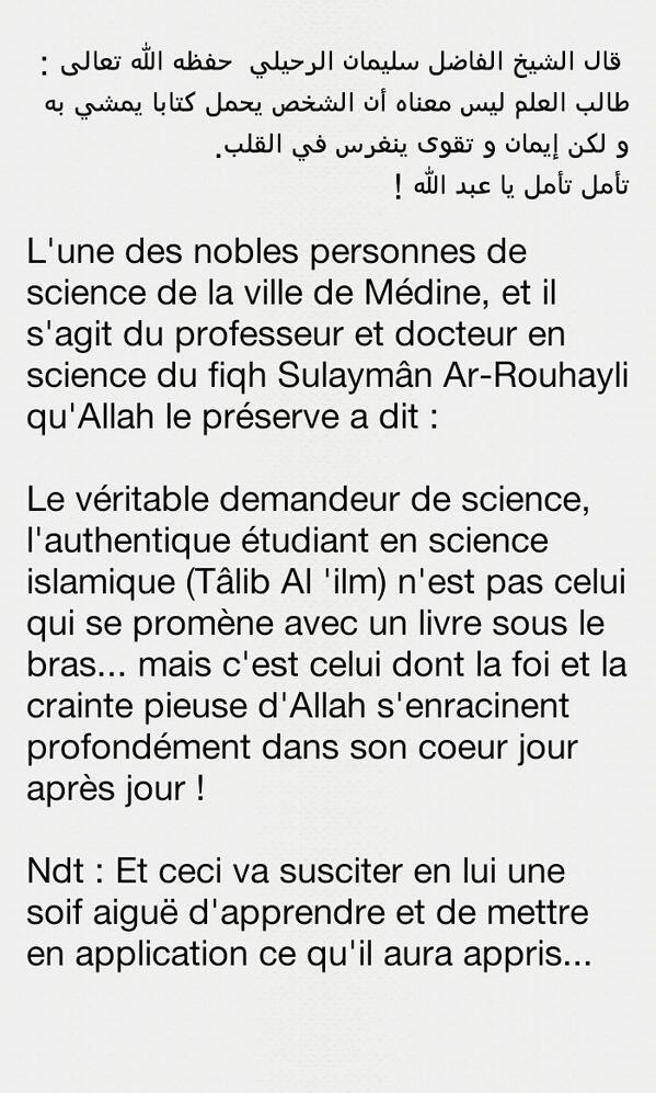 Le véritable étudiant en science !