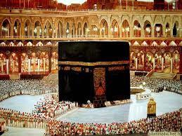 La gravité des péchés commis à La Mecque