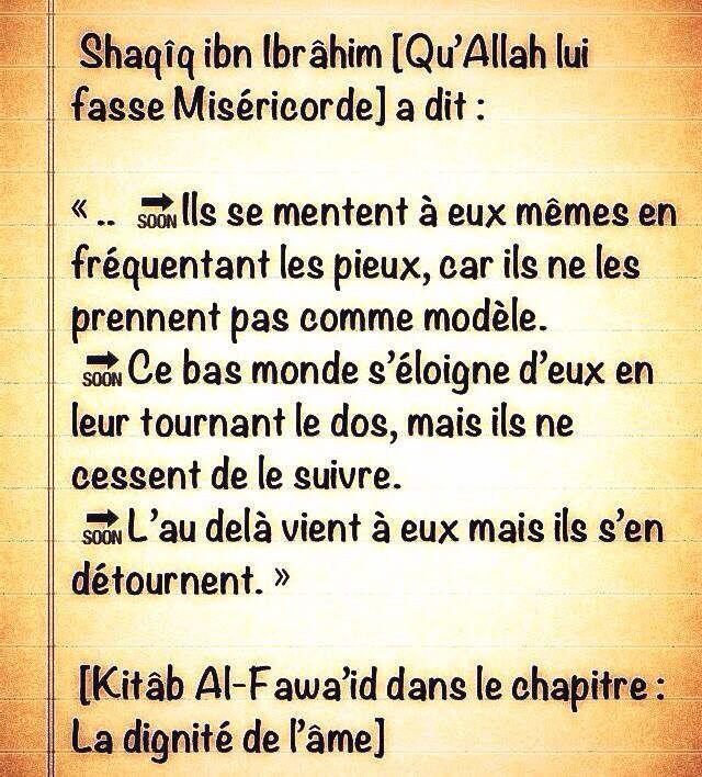 6 raisons pour lesquelles Allah n'accorde pas son assistance ..