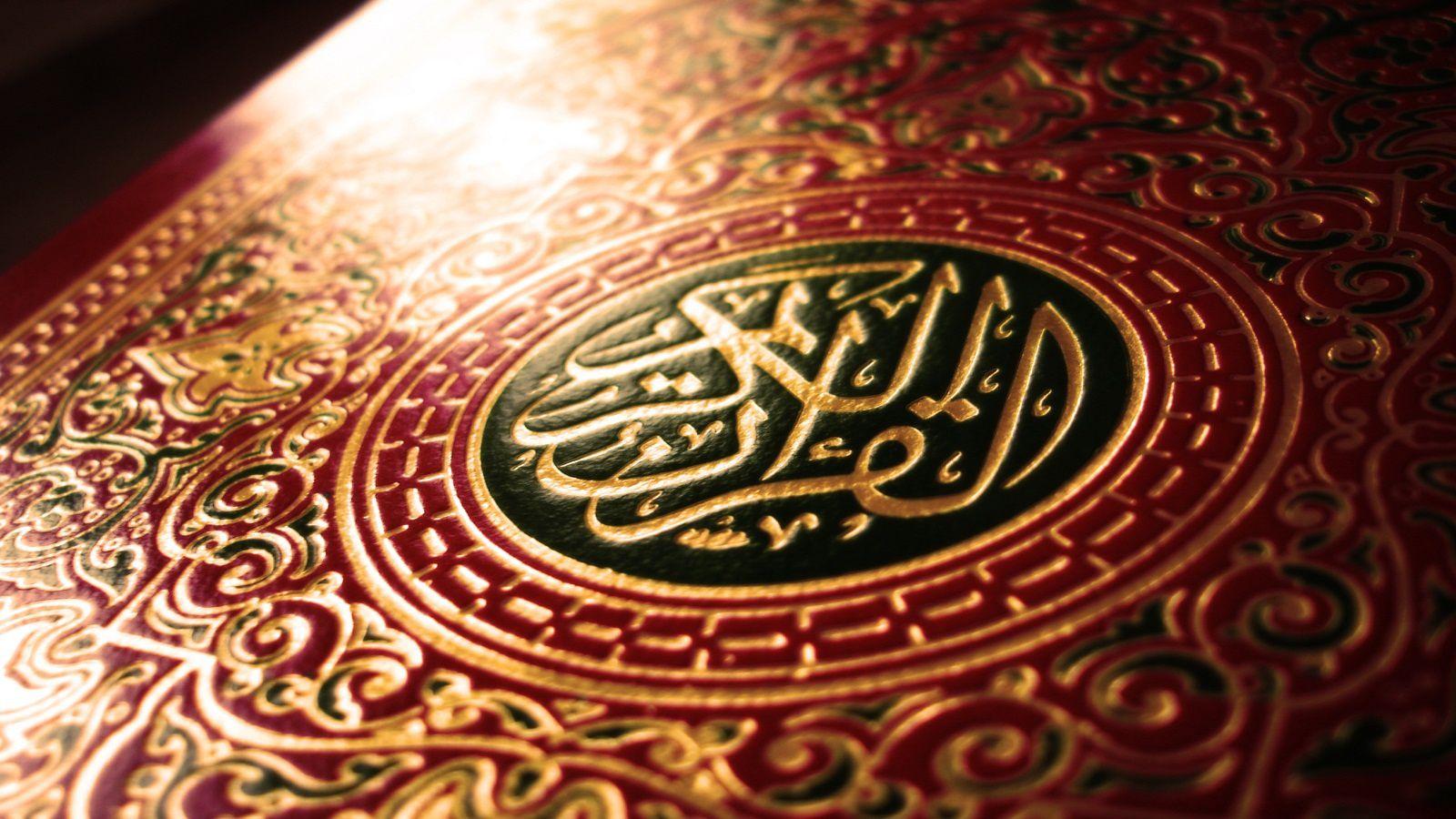 Tafsir de Cheikh AbdurRahman As-Si'di, qu'Allah lui fasse miséricorde, à télécharger au format PDF