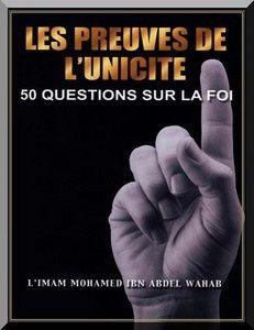 Les preuves de l'unicité, 50 questions sur la foi - خمسون سؤالاً وجواباً في العقيدة