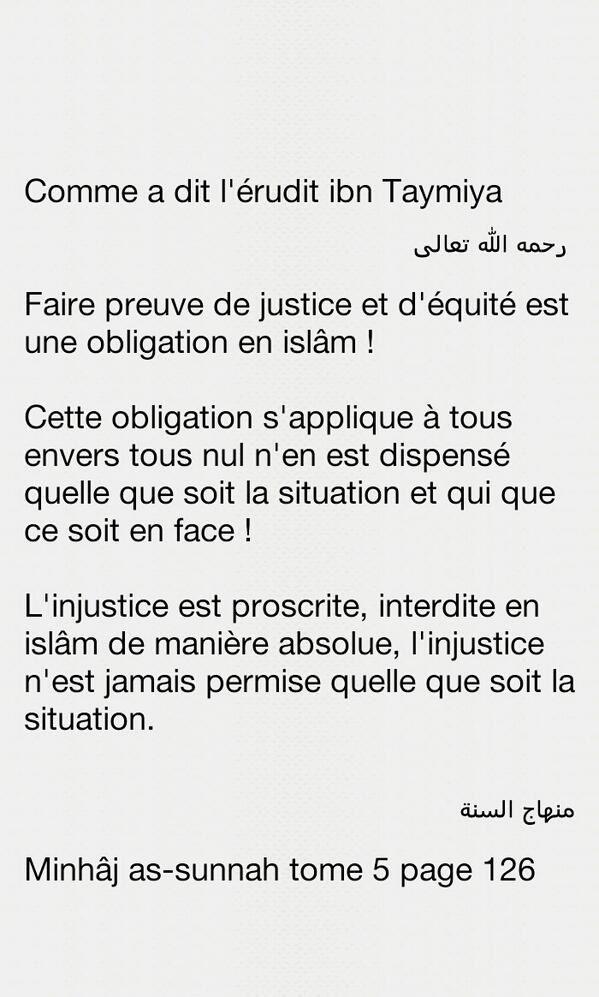 Écarte toi de l'injustice !