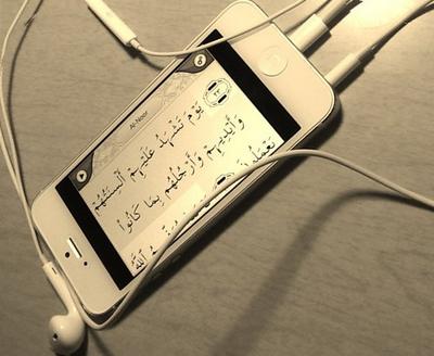 Recourir à une ruqya par un enregistrement audio ?