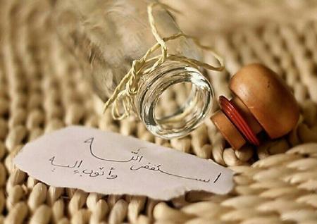 Ô serviteur d'Allah pourquoi agis-tu ainsi ?