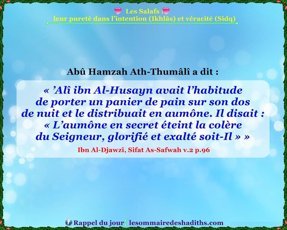 La Pureté de l'intention chez les salafs salih (pieux prédécésseurs)