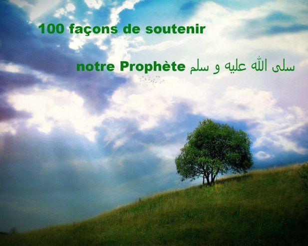 100 façons de soutenir notre Prophète (sur lui la paix)