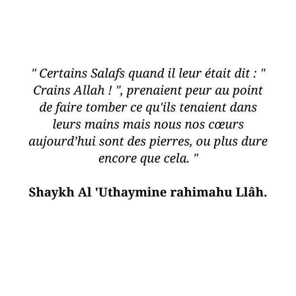 Crains Allah....