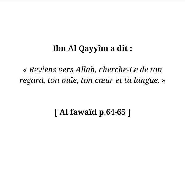 Reviens vers Allah....