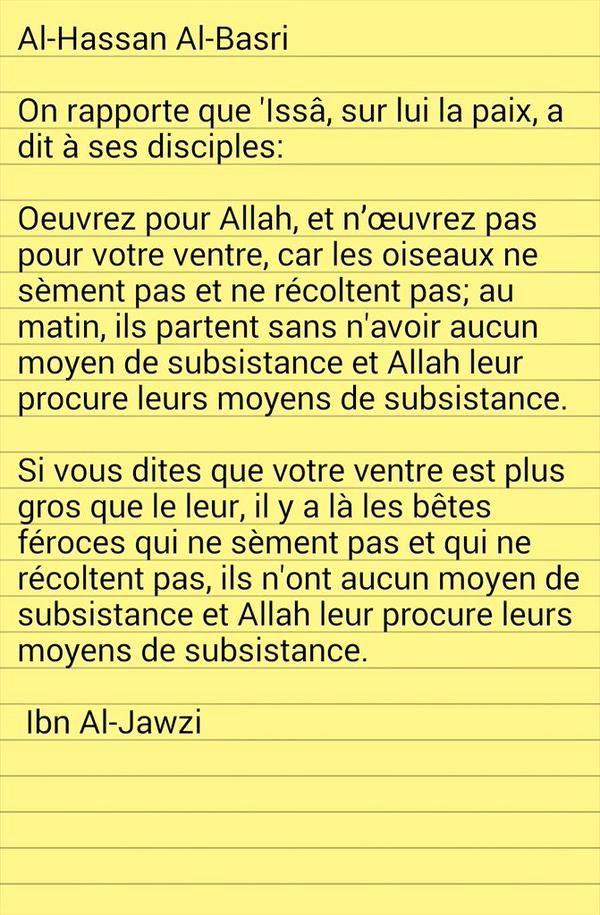 Oeuvrez pour Allâh..