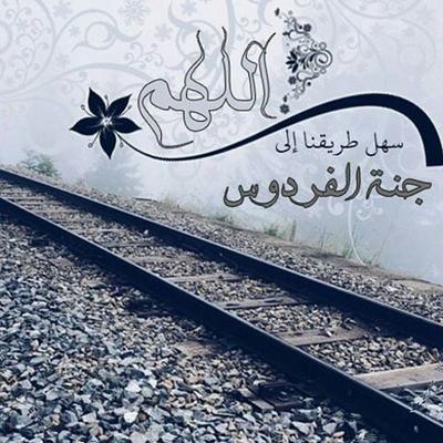Quand une personne meurt, va-t-elle directement au jannah [paradis] ou en enfer, ou alors reste-t-elle dans sa tombe jusqu'au jour du jugement ?