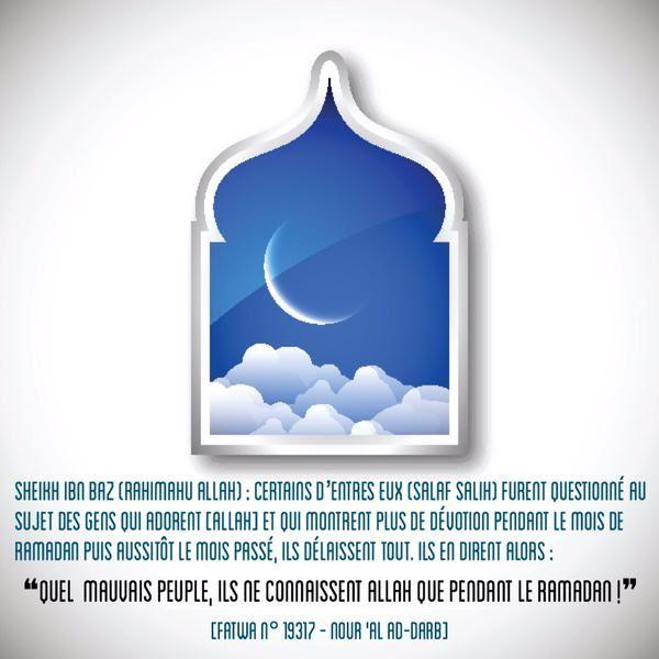 Ils connaissent Allah que pendant le ramadan
