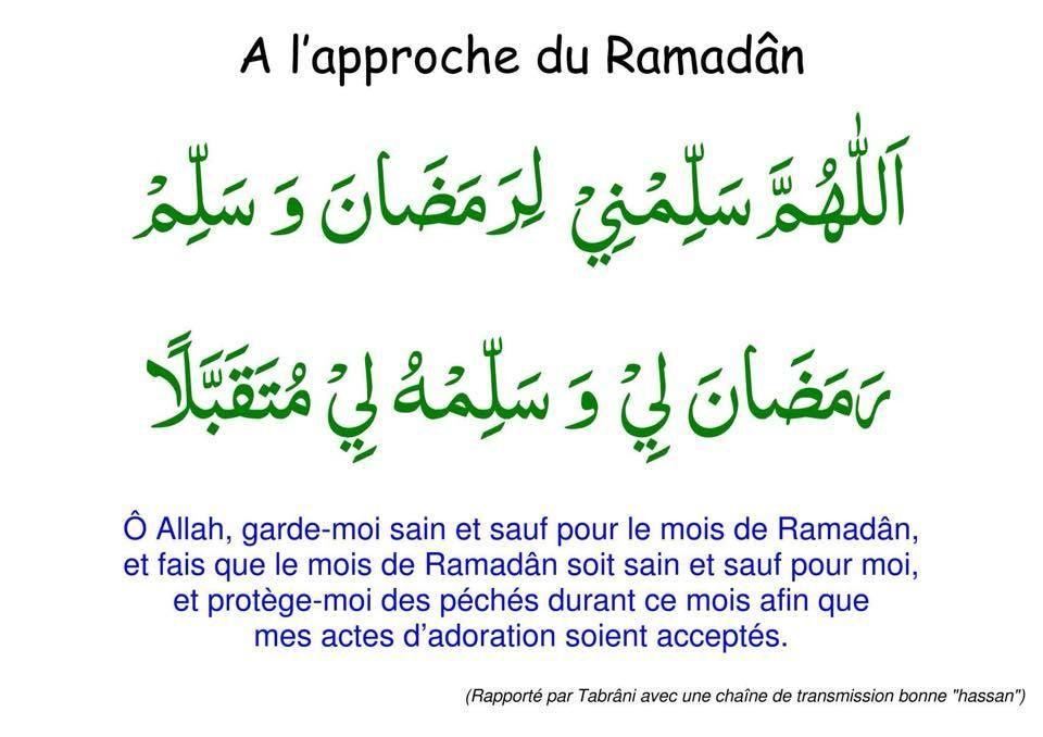 A l'approche du ramadan