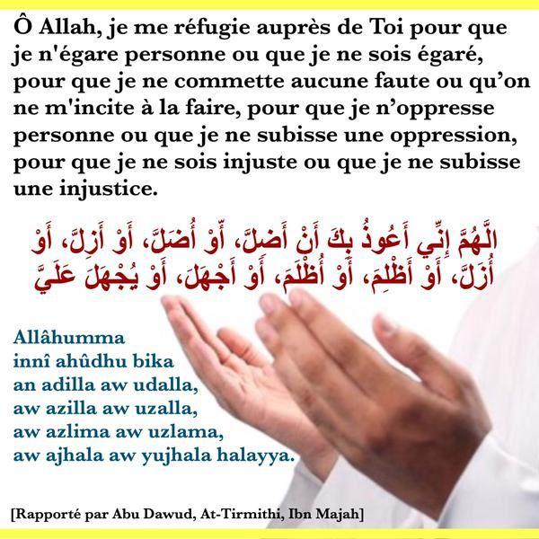 Ô Allah, je me réfugie auprès de Toi
