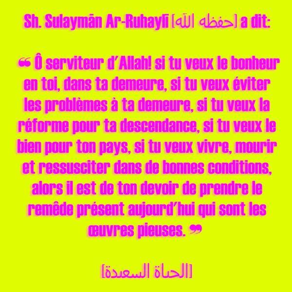 ❝Ô serviteur d'Allah! si tu veux le bonheur en toi, dans ta demeure,