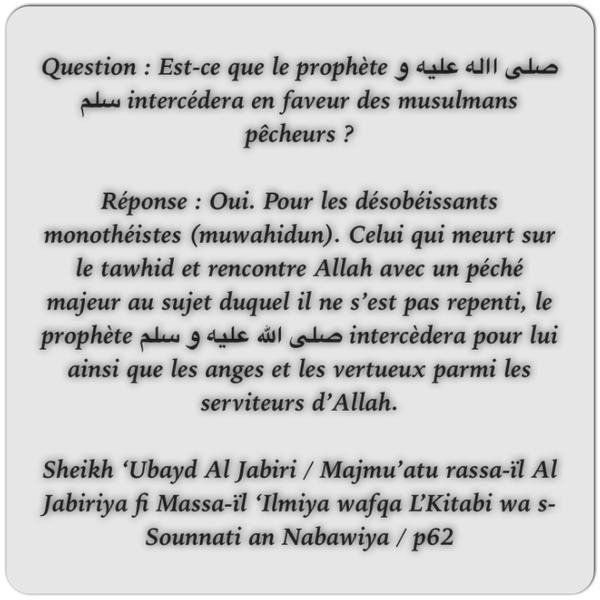 Est-ce que le prophète صلى االه عليه و سلم intercédera en faveur des musulmans pêcheurs ?
