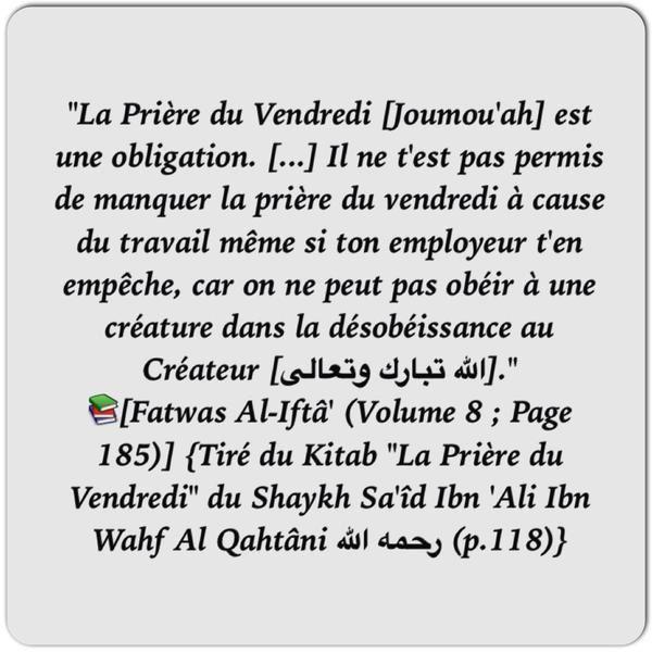 Faite l'effort et les causes afin d'assister à la Salât Al-Joumou'ah !