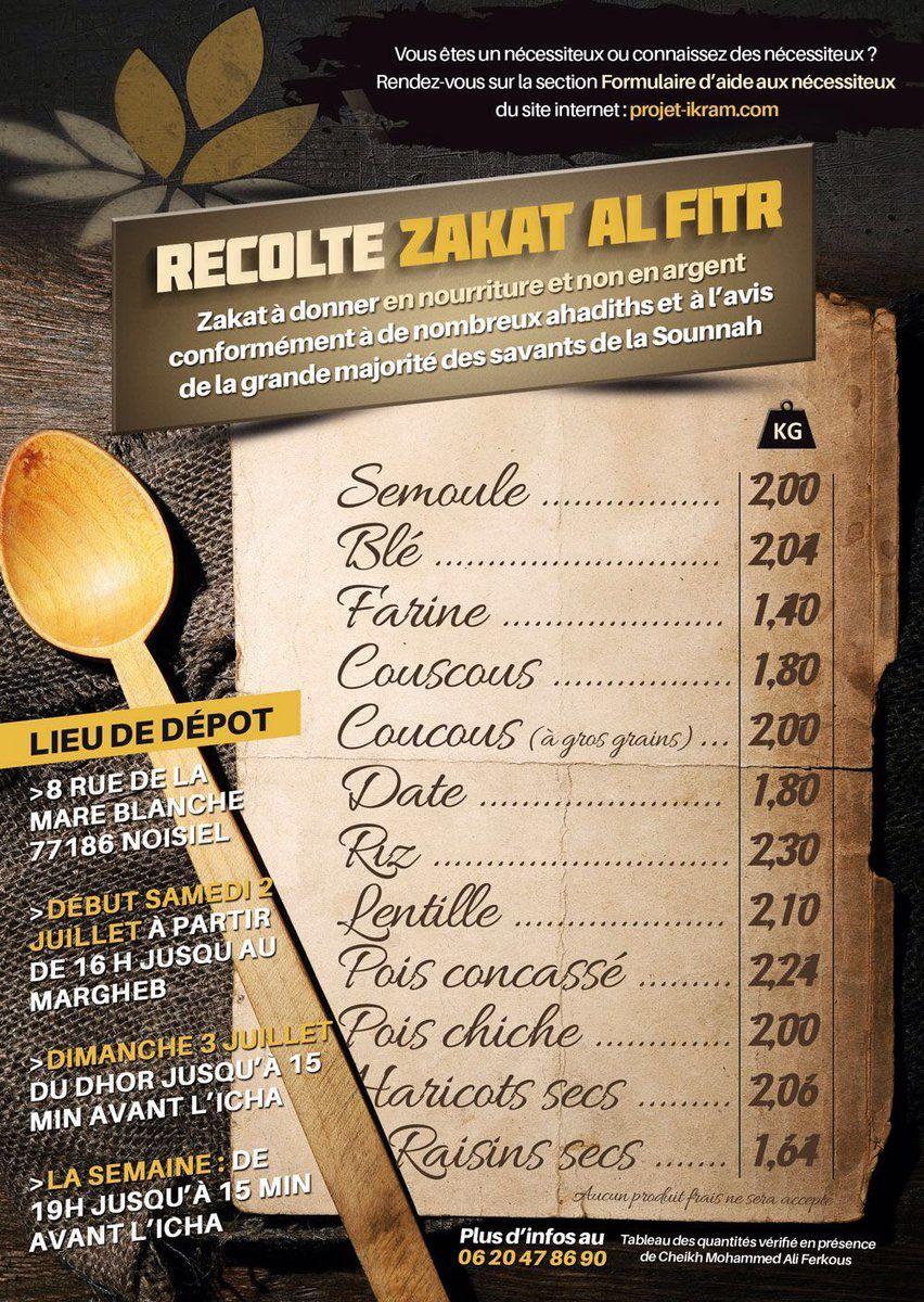 Pour la zakat al fitr un dépôt est disponible a Noisiel toutes les infos sur la photo