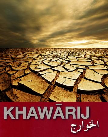 La définition classique d'un kharijite est approximative