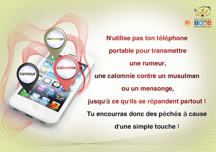 Des téléphones portables véhiculant des annonces fausses et interdites
