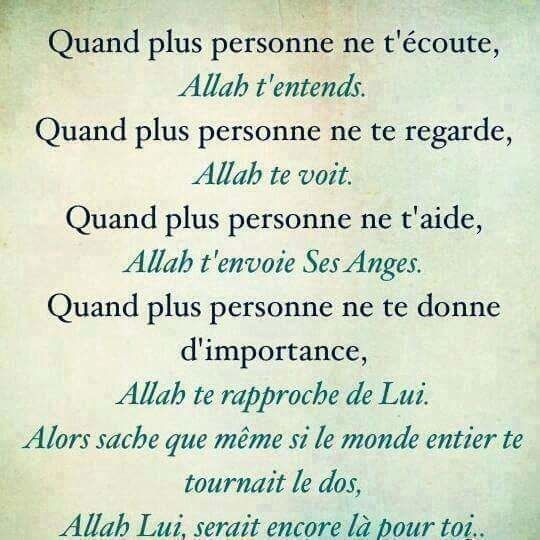 N'oublie pas ....