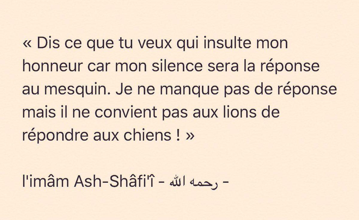 Ne pas repondre aux insulte mes frères et soeurs ....