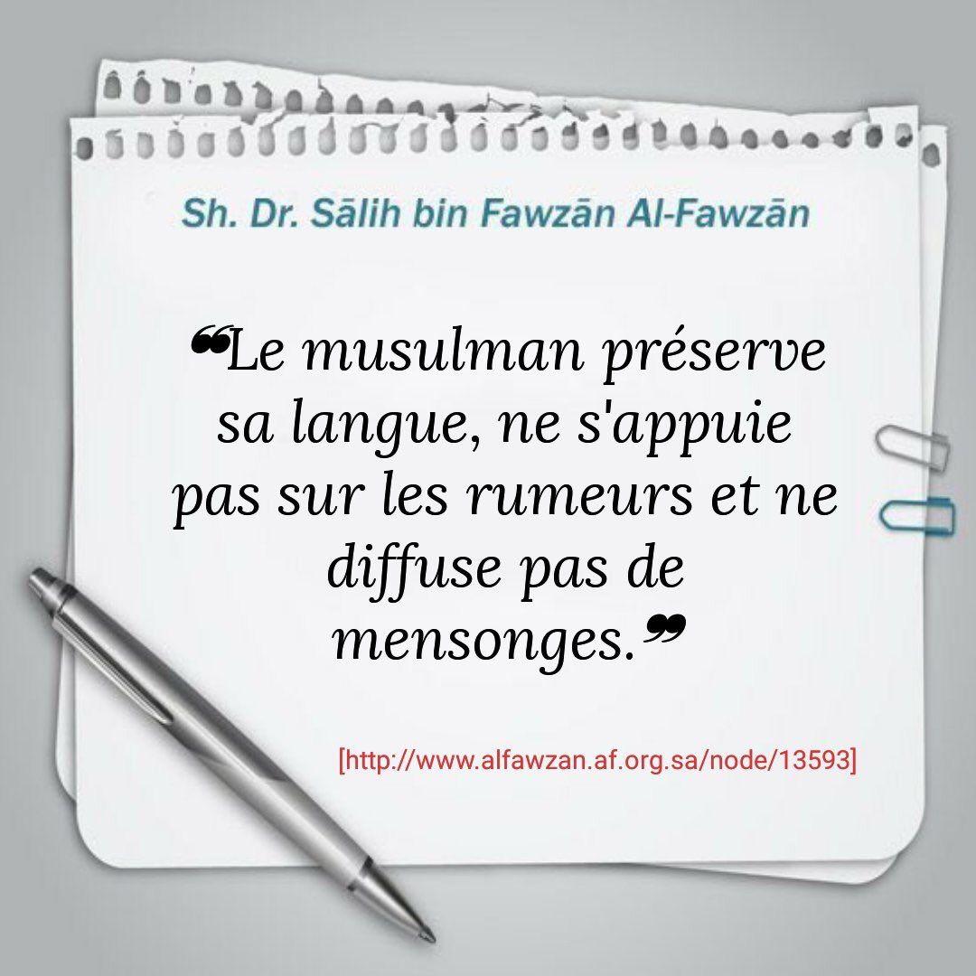 Les vrais musulmans