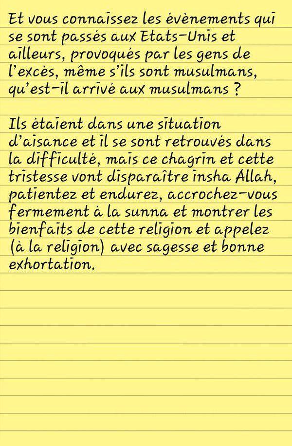 Montrer les bienfaits de l'islam à vos voisins non musulmans, montrer-leur les bienfaits de l'islam ...