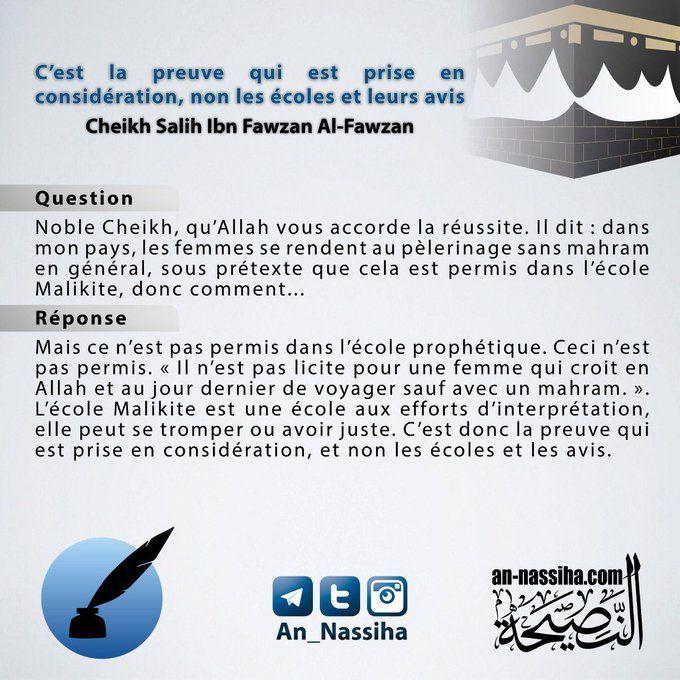 Fatwas bénéfique sur le pélerinage ( Hajj )