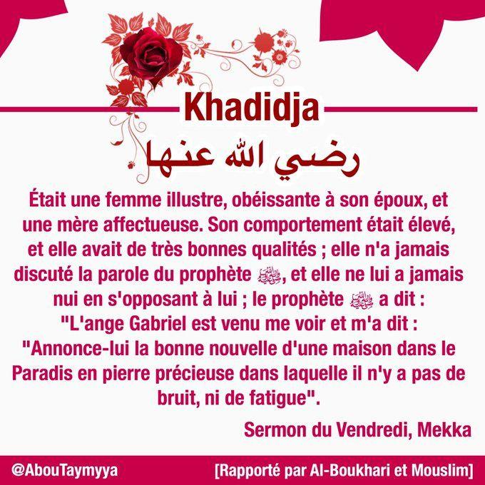 La femme musulmane est chaste, pieuse, vertueuse, obéissante et affectueuse