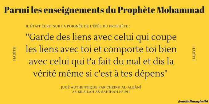 Parmi les enseignements du Prophète Mohammad ﷺ: