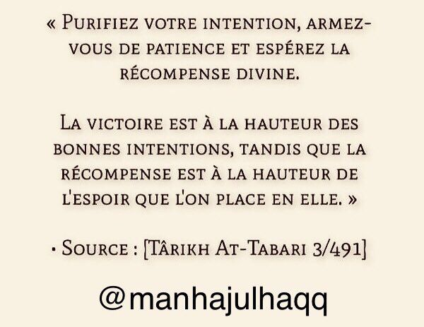 Purifiez votre intention !